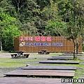 宜蘭長埤湖 (20).JPG