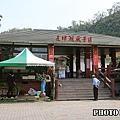 宜蘭長埤湖 (31).JPG