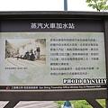 天送崥車站 (23).JPG