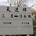 天送崥車站 (24).JPG