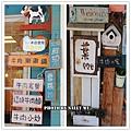 葉記東方葉牛肉坊 (6).jpg