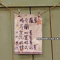 葉記東方葉牛肉坊 (28).JPG