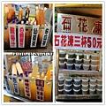 東北角一日遊 (16).jpg