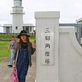 東北角一日遊 (28).JPG