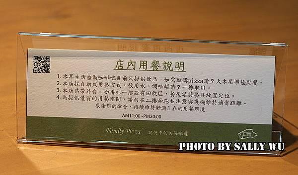 新竹Family Pizza 手工柴燒窯烤比薩  (37).JPG