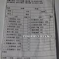新竹Family Pizza 手工柴燒窯烤比薩  (44).JPG