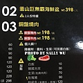 春川炒雞 (12).JPG