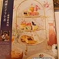 古典玫瑰園 (13).JPG
