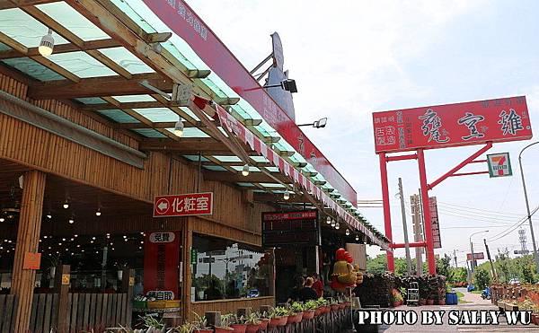 甕窯雞 (2).JPG