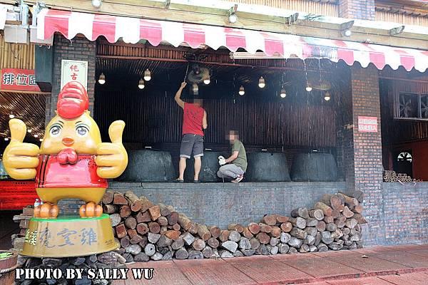 甕窯雞 (3)_.jpg