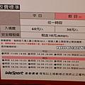 大魯閣草衙道 (8).JPG