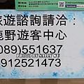 2016鹿野高台 (38).JPG