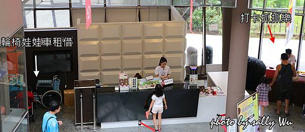 巧克力共和國 (25).JPG