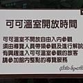 巧克力共和國 (28).JPG