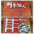 新竹青青草原溜滑梯 (55).jpg
