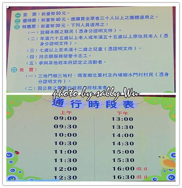 屏東琉璃橋 (5).jpg