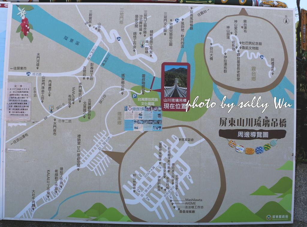 屏東琉璃橋 (49).JPG