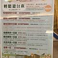 台東鹿名酒店 (9).JPG