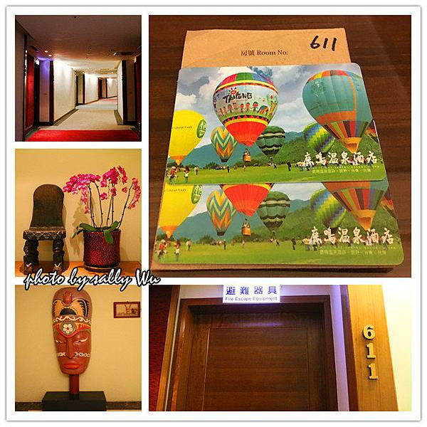 台東鹿名酒店 (15).jpg
