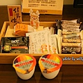 台東鹿名酒店 (26).JPG
