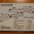 台東鹿名酒店 (28).JPG