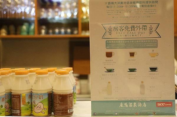 台東鹿名酒店 (33).JPG