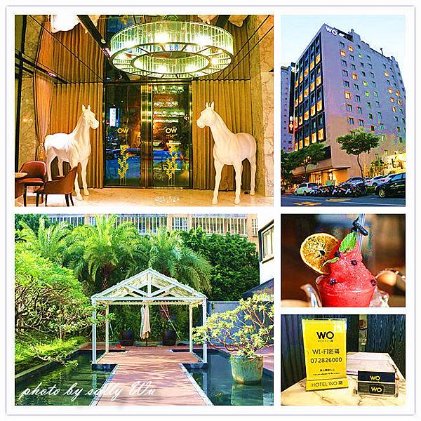 HOTEL WO (1).jpg