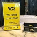 HOTEL WO (11).JPG