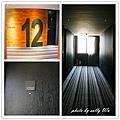 HOTEL WO (13).jpg