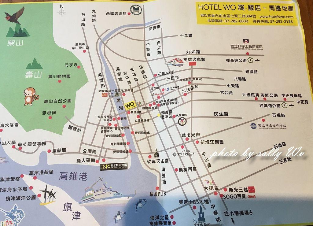 HOTEL WO (80).JPG