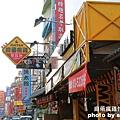 麻藥瘋雞竹光店 (3).JPG