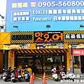 麻藥瘋雞竹光店 (5).JPG