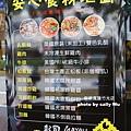 麻藥瘋雞竹光店 (7).JPG