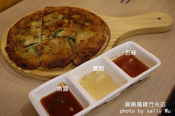 麻藥瘋雞竹光店 (45).JPG