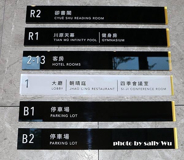 宜蘭蘇澳煙波飯店 (19).JPG