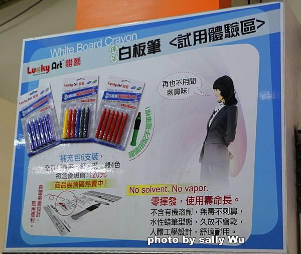 蜡藝彩繪館 (15).JPG