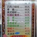 蜡藝彩繪館 (49).JPG