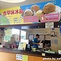 新建利冰店 (5).JPG