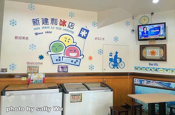 新建利冰店 (6).JPG
