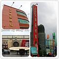 宜蘭餅&一米特觀光工廠 (1).jpg
