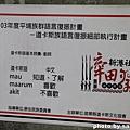 道卡斯文化料里 (3).JPG