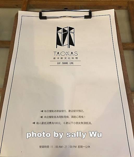 道卡斯文化料里 (16).JPG