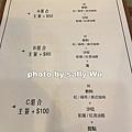 道卡斯文化料里 (17).JPG