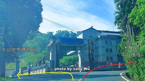 中台世界博物館 (4).JPG