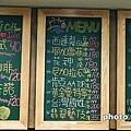 中台世界博物館 (47).JPG