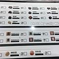 中台世界博物館 (48).JPG