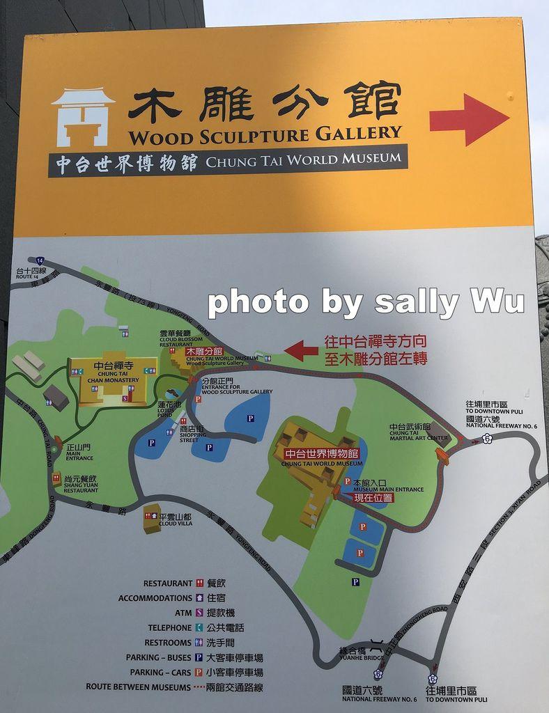 中台世界博物館 (53).JPG
