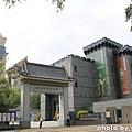 中台世界博物館 (56).JPG