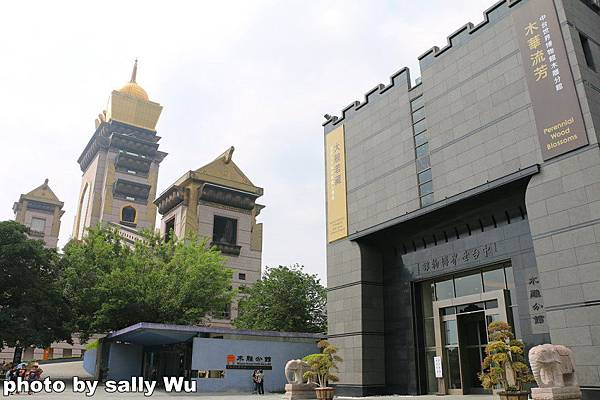 中台世界博物館 (57).JPG