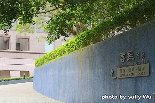 中台世界博物館 (59).JPG